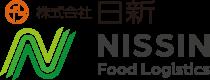 株式会社日新 NISSIN Food Lodistics